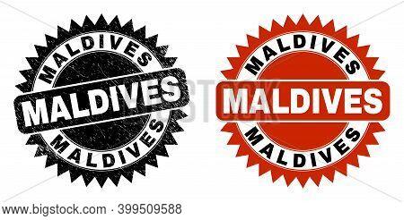 Black Rosette Maldives Watermark. Flat Vector Grunge Watermark With Maldives Title Inside Sharp Rose
