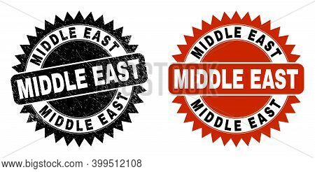 Black Rosette Middle East Seal. Flat Vector Distress Seal With Middle East Title Inside Sharp Rosett