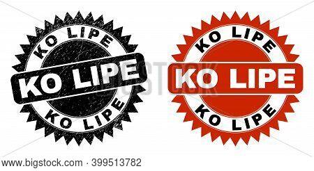 Black Rosette Ko Lipe Seal Stamp. Flat Vector Textured Seal Stamp With Ko Lipe Caption Inside Sharp