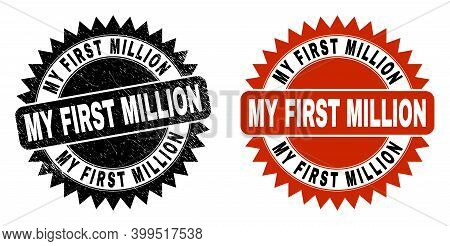 Black Rosette My First Million Stamp. Flat Vector Textured Watermark With My First Million Caption I