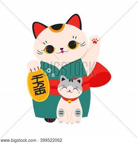 Japanese Maneki Neko White Cat And Kitten, Traditional Lucky Cat Doll Cartoon Style Vector Illustrat