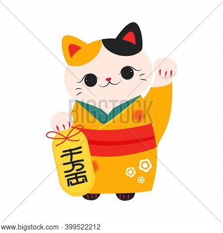 Japanese Maneki Neko With Raised Paw, White Japanese Cat Symbol Of Good Luck And Wealth, Traditional