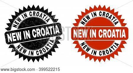 Black Rosette New In Croatia Watermark. Flat Vector Grunge Watermark With New In Croatia Phrase Insi