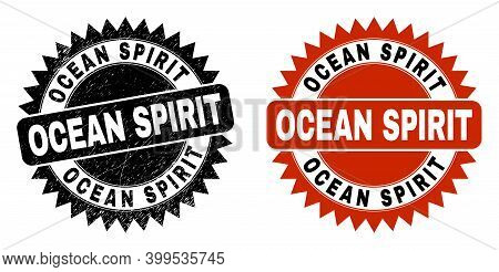 Black Rosette Ocean Spirit Watermark. Flat Vector Textured Watermark With Ocean Spirit Message Insid