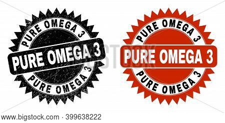 Black Rosette Pure Omega 3 Seal Stamp. Flat Vector Distress Seal Stamp With Pure Omega 3 Message Ins