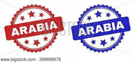 Rosette Arabia Seal Stamps. Flat Vector Textured Seal Stamps With Arabia Caption Inside Rosette With