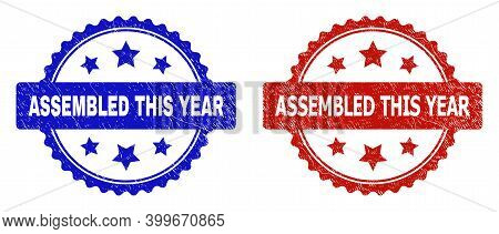 Rosette Assembled This Year Watermarks. Flat Vector Scratched Watermarks With Assembled This Year Ti