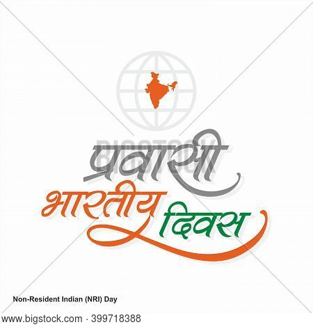 Hindi Typography - Pravasi Bharatiya Divas - Means Non-resident Indian Day - Calligraphy