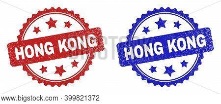 Rosette Hong Kong Watermarks. Flat Vector Grunge Watermarks With Hong Kong Text Inside Rosette Shape