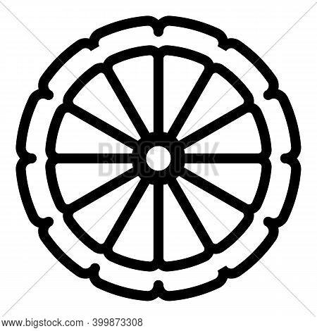 Half Bergamot Icon. Outline Half Bergamot Vector Icon For Web Design Isolated On White Background
