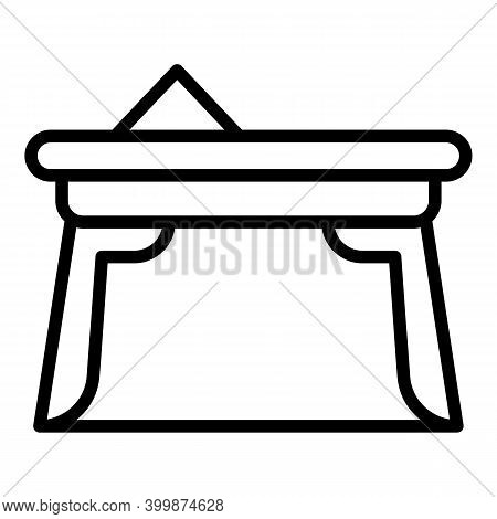 Newspaper Table Icon. Outline Newspaper Table Vector Icon For Web Design Isolated On White Backgroun