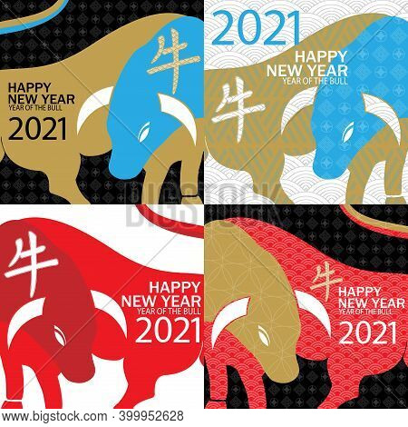 Happy Chinese New Year 2021 Traditional Background With Ox Chinese Translation Ox