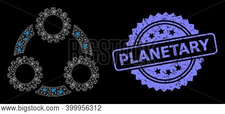 Shiny Mesh Net Gear Planetary Transmission With Light Spots, And Planetary Unclean Rosette Stamp Sea