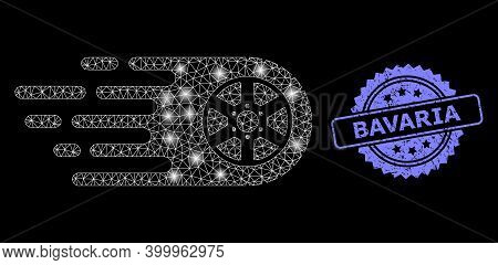 Glowing Mesh Web Tire Wheel With Glowing Spots, And Bavaria Scratched Rosette Stamp. Illuminated Vec