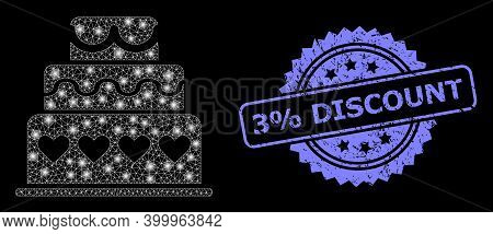 Glare Mesh Web Marriage Cake With Lightspots, And 3 Percent Discount Unclean Rosette Stamp Seal. Ill