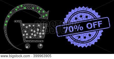 Glowing Mesh Net Repeat Shopping Order With Light Spots, And 70 Percent Off Rubber Rosette Stamp Sea