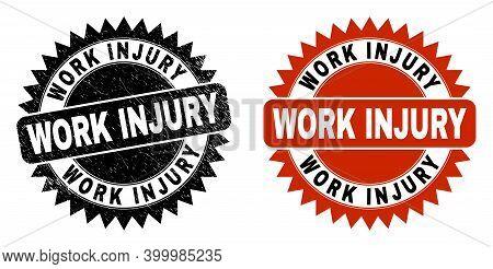 Black Rosette Work Injury Seal Stamp. Flat Vector Distress Seal Stamp With Work Injury Phrase Inside
