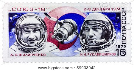 Stamp Printed In Ussr (russia) Shows Famous Russian Astronauts Filipchenko And Rukavishnikov, With I