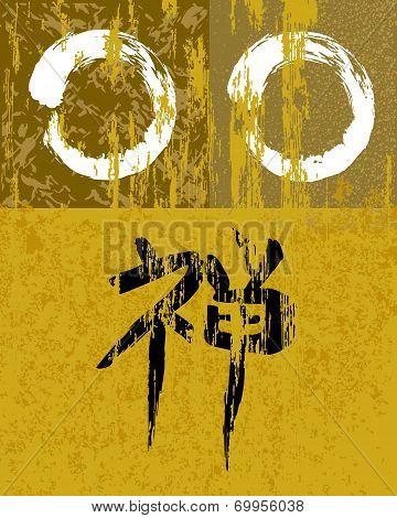 Zen Circle Over Grunge Texture Background