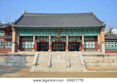 Jibokjae In Gyeongbok Palace In Seoul, Korea
