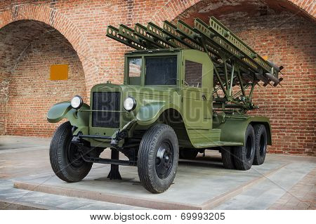 Russia, Nizhny Novgorod - Aug 06, 2014: Jet System Of Volley Fire 132 Mm During The Second World War