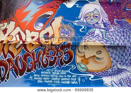 SINGAPORE - JULY 24: Graffiti Wall next to a Singapore Art Museum on July 24, 2014 in Singapore.