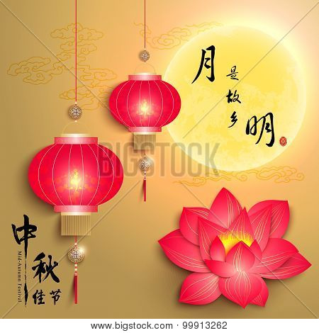 Mid Autumn Festival Celebration Background