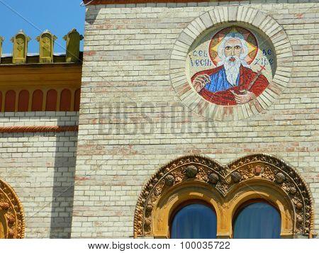 Brasov Synagogue In Mai Town Square, Romania.