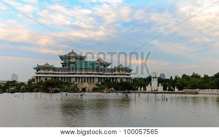 People's Palace school. Pyongyang.