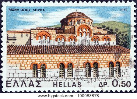 GREECE - CIRCA 1972: A stamp printed in Greece shows Hosios Loukas Monastery, Boeotia
