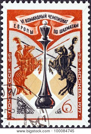 USSR - CIRCA 1977: A stamp printed in USSR shows Chess Pieces