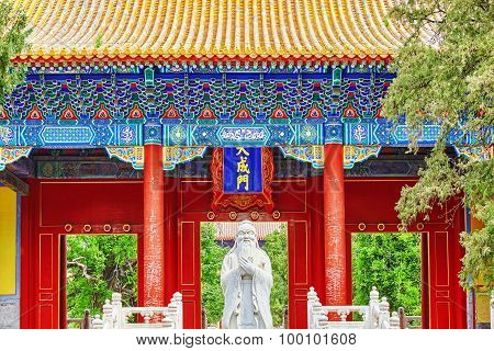 Temple Of Confucius At Beijing Is The Second Largest Confucian Temple In China. Translation Inscript