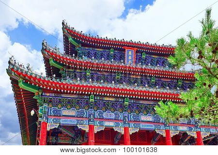 Jingshan Park, Pavilion Of Everlasting Spring (wanchun Ting), Near The Forbidden City, Beijing.inscr