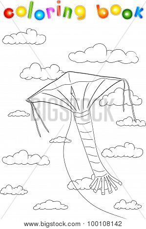 Kite In The Sky. Coloring Book For Children