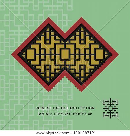 Chinese window tracery lattice double diamond frame series 06 square