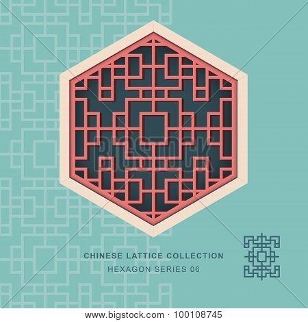 Chinese window tracery lattice hexagon frame series 06 square