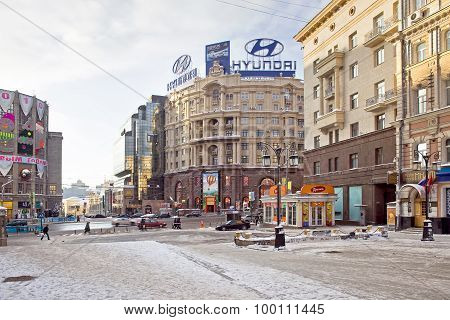 Moscow. Crossroads