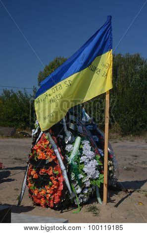 AUG27,2015 in KIEV,UKRAINE .Lesnoye (Forest) Cemetery.Graves of Ukrainan army and nationalist formations soldiers died during Ukrainian Civil War 2014-15 at Donbas. At August 27,2015 in Kiev,Ukraine