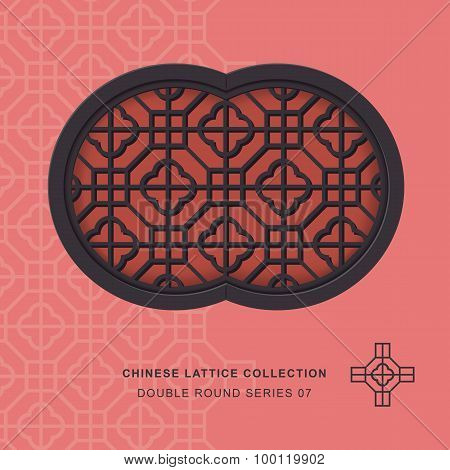Chinese window tracery lattice double round frame 07 cross square