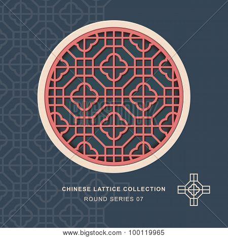 Chinese window tracery lattice round frame 07 cross square