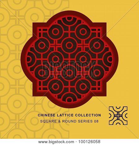 Chinese window tracery lattice square round frame 08 cross round