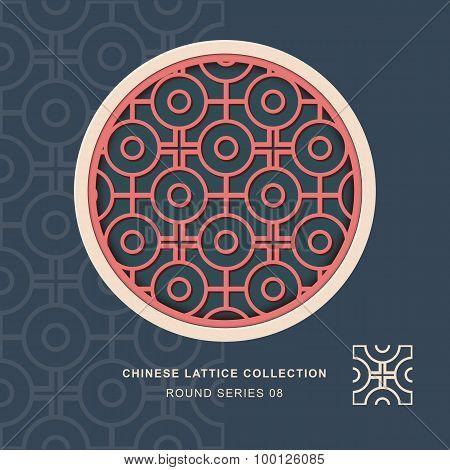 Chinese window tracery lattice round frame 08 cross round