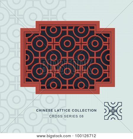 Chinese window tracery lattice cross frame 08 cross round
