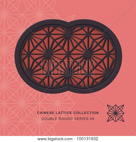 Chinese window tracery lattice double round frame 09 diamond flower