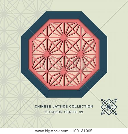 Chinese window tracery lattice octagon frame 09 diamond flower