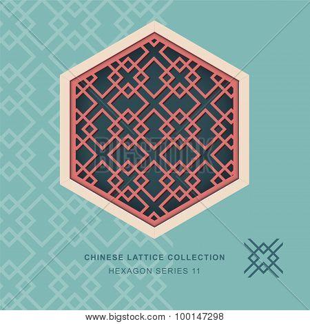 Chinese window tracery lattice hexagon frame 11 diamond cross