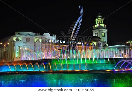 Kiev Station And Fountain Rape Of Europe In Moscow At Night.