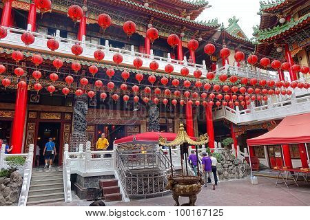 Interior Courtyard Of The Sanfeng Temple In Taiwan