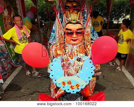 Masked Dancer At A Temple Carnival In Taiwan