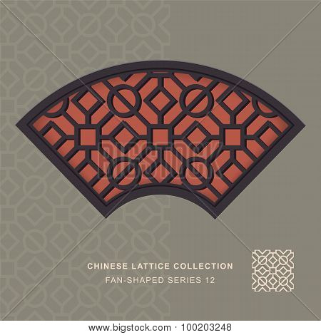 Chinese window tracery fan shaped frame 12 square circle